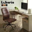 Laborio(ラボリオ) オフィスチェア キャスター 肘掛け 高さ調整 合成皮革 ブラウン/キャメル/ブラック CHR100206