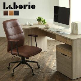 Laborio(ラボリオ) オフィスチェア キャスター 肘掛け 高さ調整 合成皮革 テレワーク ホームオフィス 在宅勤務 ブラウン/キャメル/ブラック CHR100206
