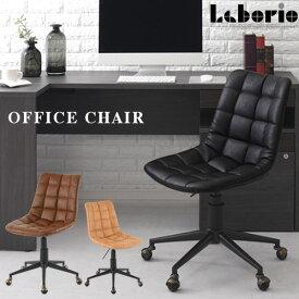Laborio(ラボリオ) オフィスチェア キャスター 肘なし 高さ調整 合成皮革 チェア 在宅ワーク テレワーク 在宅勤務 オフィスチェアー デスクチェアー デスクチェア おしゃれ ブラウン/キャメル/ブラック CHR100208