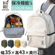 お買い物バッグ・リュックサック・かばん・鞄