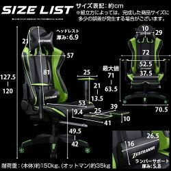 ゲーミングチェアオットマンリクライニングキャスター付きpcチェアゲーム椅子ゲーミングチェアーゲームチェアおしゃれ男性女性大人子供ZESTRANSIR(ゼストランサー)ブラック/レッド/ホワイト/グリーン/ブルーCHR100187