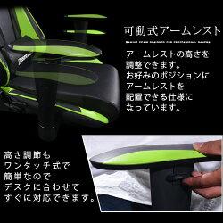 ゲーミングチェア・バケットシート・椅子・ハイバック・チェア・オットマン付・ゲーミングチェアー・リクライニング・デスクチェア・キャスター
