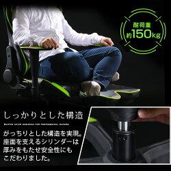 ZESTRANSIR(ゼストランサー)ゲーミングチェアオットマンリクライニングキャスター付きpcチェアゲーム椅子オフィスチェアゲーミングゲーミングチェアーおしゃれブラック/レッド/ホワイト/グリーン/ブルーCHR100187