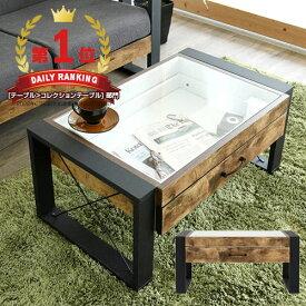 コレクションテーブル ローテーブル ブルックリン 男前 TBL500389