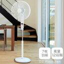 < 1,190円相当ポイントバック > アピックス 扇風機 DCモーター 高さ調節 ホワイト CIR001322