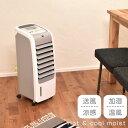 < 2,380円相当ポイントバック > アピックス 送風機 冷風 温風 加湿 CIR001324