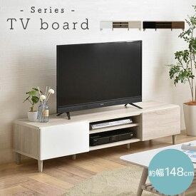 テレビ台 木製 鏡面 ロータイプ アイボリー/ブラウン TVB018110
