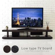 テレビボード・テレビ台・テレビだい・ローボード・AV収納・TV台・テレビラック・AVボード・TVボード