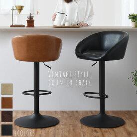 昇降式チェア カウンターチェア 昇降 背もたれ付き 座面高64〜85cm カウンターチェアー バーチェアー 椅子 いす チェア チェアー 高さ調整 カウンター椅子 座面 70cm ハイスツール ガス圧 アイボリー ダークブラウン ブラック おしゃれ