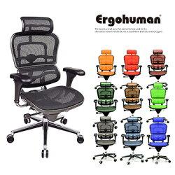 Ergohuman〔エルゴヒューマン〕メッシュチェアー★イス椅子いすパーソナルチェアーパソコンチェアーロッキングチェアー北欧EH-HAMビジネスOA用ブラック黒