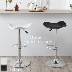 カウンターチェア イス 椅子 いす デザイナーズチェアー 店舗用 バーチェアー ダイニングチェアー ハイチェアー オフィスチェアー ブラック 黒 ホワイト 白 おしゃれ カウンターチェアー