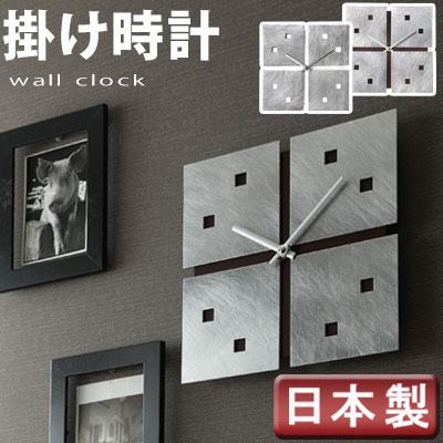 【ポイント10倍】 時計 壁掛け 日本製 掛け時計 壁掛け時計 アナログ クロック ウォールクロック 子供部屋 オシャレ 雑貨 ギフト 結婚祝い生活雑貨 プレゼント 送料無料 おしゃれ