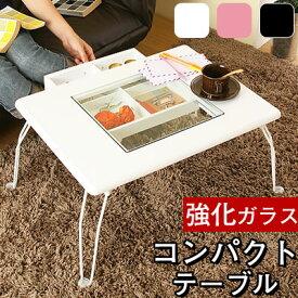 ディスプレイ テーブル ガラス製 コレクションテーブル センターテーブル 折りたたみ 引き出し 収納 机 ガラス ローテーブル 猫足 強化ガラス製 軽量 小さいテーブル ガラステーブル 子供 サイドテーブル 木製 ピンク ホワイト 白 おしゃれ