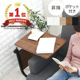 テーブル 昇降式 伸張式テーブル 高さ調節 ベッドサイドテーブル ベッドテーブル ナイトテーブル 昇降式テーブル パソコンテーブル 介護 介護テーブル キッチン キャスター 伸縮式 収納 パソコン 木製 おしゃれ 高さ60cm 高さ70cm 白 伸長 スリム ナチュラル 北欧 ホワイト