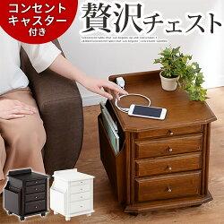 サイドテーブル・木製・ソファ・ベッド・ナイトテーブル・ベッドサイドテーブル・ソファーサイドテーブル