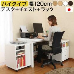 書斎机・デスク・木製