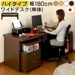 書斎机・書斎・デスク・木製