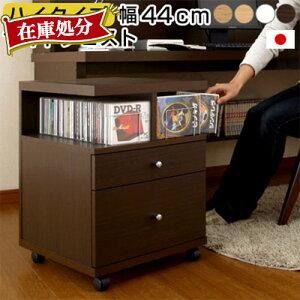 サイドテーブル キャスター ワゴン 木製 チェスト サイドチェスト ナイトテーブル ベッドサイドテーブル パソコン デスクサイドワゴン ベッドサイドチェスト テーブル サイドワゴン おしゃ