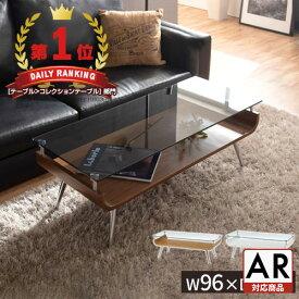 ローテーブル おしゃれ テーブル 収納付き センターテーブル ガラス 木製 リビング 机 ガラステーブル 収納 棚 つくえ ディスプレイテーブル 収納テーブル 収納付きテーブル 高級感 リビングテーブル ホワイト 白 オーク ウォールナット