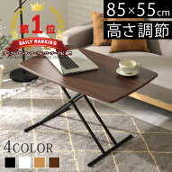 机・デスク・コーヒーテーブル・ダイニングテーブル・リビングテーブル・テーブル・昇降テーブル