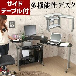 パソコンデスク・PCデスク・デスク・l字型・おしゃれ・木製・収納・コーナー