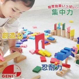 ゲームあそび ドキドキドミノ ドミノ 木製 ZST007116