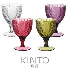 ワイングラス グラス コップ ROSETTE kinto 父の日 クリア/グリーン/パープル/ワインレッド ZST007058