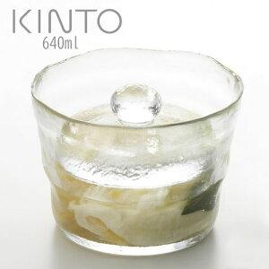 浅漬鉢 640ml 浅漬け鉢 浅漬け 鉢 漬物 容器 保存容器 ガラス 漬物容器 kinto キントー CL ZST007086