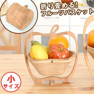 篮子车筐篮竹篮篮水果篮置物箱存储篮折叠存储安排面包糖果水果橘子苹果形状容器远程关键盖没有花式竹小玩意小 10P23Sep15