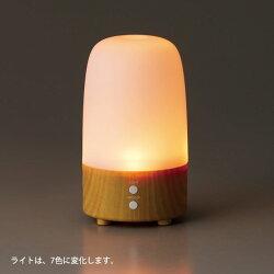 アロマ・ディフューザー・ランプ・アロマランプディフューザー・アロマライト・木目・ナチュラル・玄関・おしゃれ