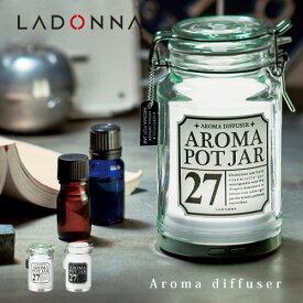 LADONNA アロマディフューザー コンセント usb 超音波 ライト アロマライト アロマランプ ガラス 80ml ZST007110