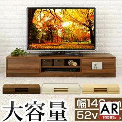 テレビ台・TV台・テレビボード・TVボード・ローボード・TVラック・テレビラック・台