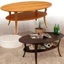 【クーポンで214円引き】 テーブル 座卓 センターテーブル ローテーブル 木製 木製テーブル オーバルテーブル ブラウ…