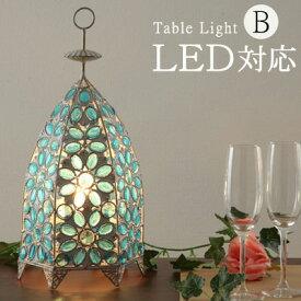 テーブルランプ アンティーク 風 テーブルライト デスクライト デスクランプ led対応 ライト 明かり 照明 間接照明 フロア照明 玄関 卓上 寝室 ビーズ デザインライト インテリア照明 オブジェ 可愛い B おしゃれ