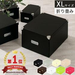 収納ボックス・押入れ収納・マジックボックス・ストレージボックス・小物収納ケース・整理箱・収納ボックス