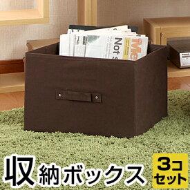 収納ボックス カラーボックス用 インナーボックス 3個セット トイボックス 収納ケース 衣類収納 おもちゃ箱 本 収納 DVD収納 CD収納 コミック収納 子供部屋 引き出し 雑貨 おしゃれ