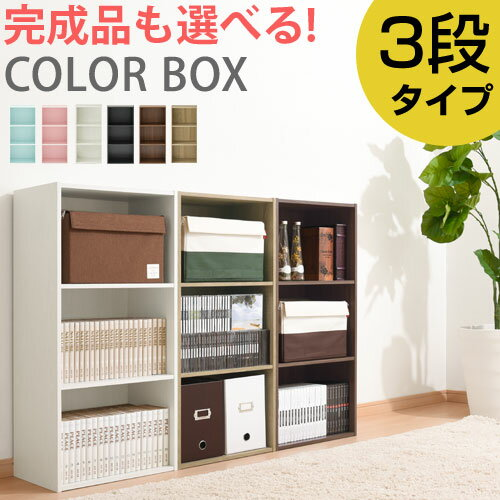 U003c 456 Yen Discount Coupon Offers: The Rack Chest Color Box Multi Rack  Bookshelf CD Rack DVD Rack CD Storage DVD Storage Rack Open Comic Storage  Chess And ...