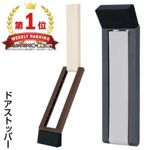 【クーポンで356円引き】 ドアストッパー マグネット...