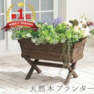 プランター・ボックス・野菜・菜園・フラワーポット