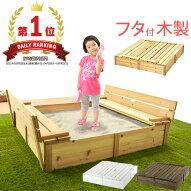 砂場・すな場・すなば・ゲージ・おもちゃ・自宅用砂場・遊具