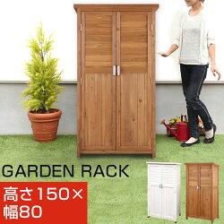 倉庫・ガレージ・棚・収納庫・物置き・木製・物置・収納棚・ラック