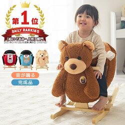 ぬいぐるみ・子供用・乗り物・おもちゃ・木馬・アニマルロッキング・縫いぐるみ