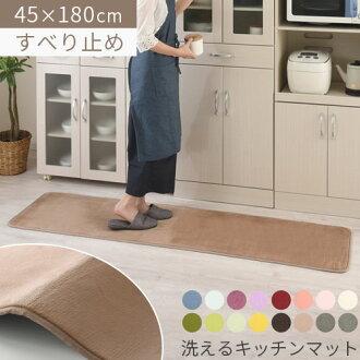 Gekiyasukaguya Non Slip Mat Kitchen Kitchen Rug Washable Even