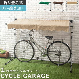 Diy 自転車 置き場 2万円で自転車置き場DIY