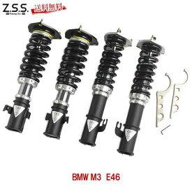 Z.S.S. Rigel リゲル リゲル 車高調 フルタップ式 BMW E46 M3 12K 10K 全長調整 減衰調整 ZSS NB104 激安魔王
