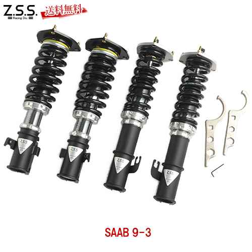 Z.S.S. Rigel 車高調 フルタップ式 SAAB サーブ 9-3 2WD 2003年〜2010年 ZSS
