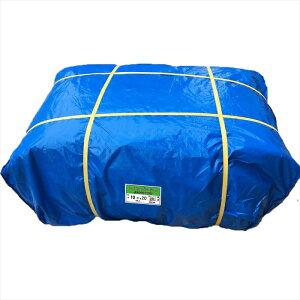 10×20 ブルーシート 厚手タイプシート #3000タイプ BS-1020(M) 養生シート ウイングエース 熱田資材 マイティージャンボブルーシート