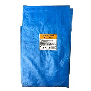 3.6×3.6 ブルーシート 中薄シート #2000タイプ 養生シート ウイングエース
