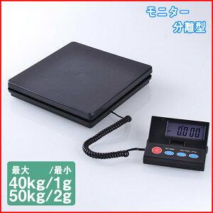 デジタルスケール 50kg/40kg デジタル台はかり 家庭用 デジタル はかり スケール 電子はかり デジタルスケール 量り 計り はかり 秤