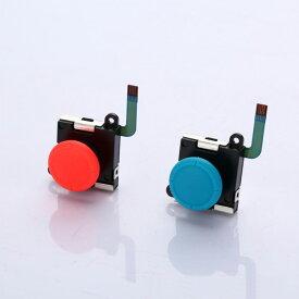 Nintendo Switch ジョイコンスティック 修理交換用パーツ 交換パーツ Joy-Con交換部品 スイッチ コントローラー 修理